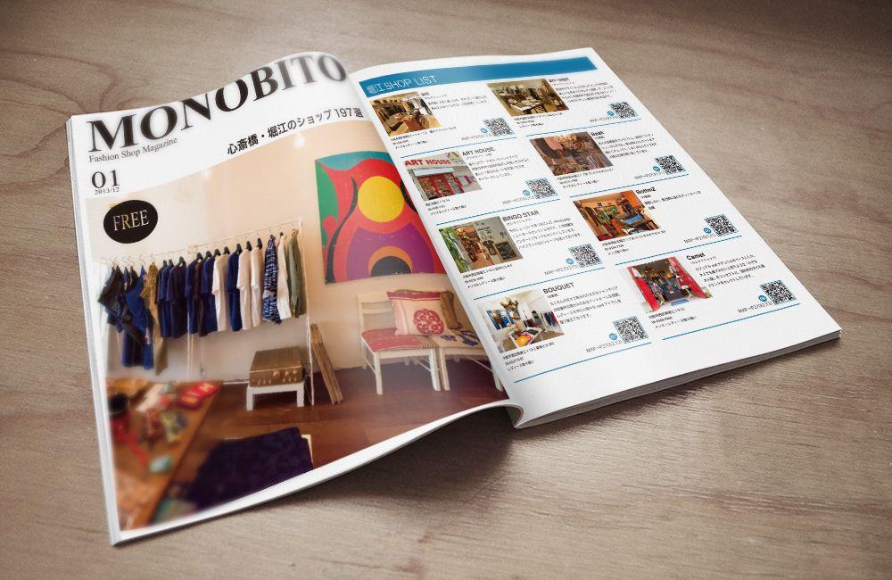 Magazine Mockup.min